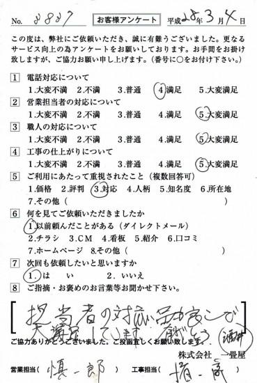 CCF_001000