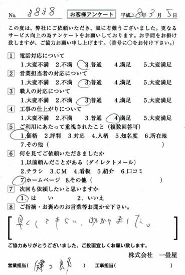 CCF_001001