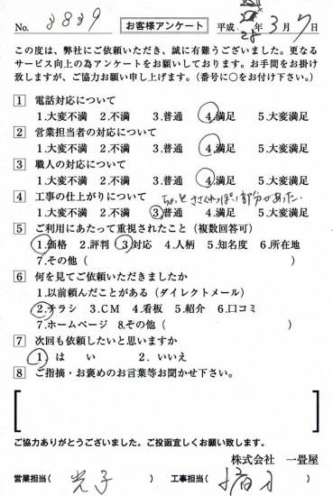 CCF_001002