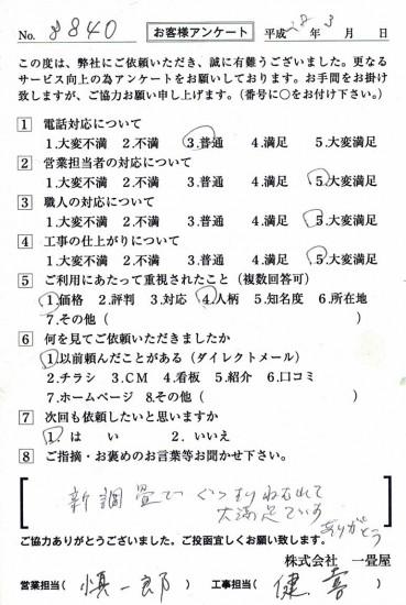 CCF_001003