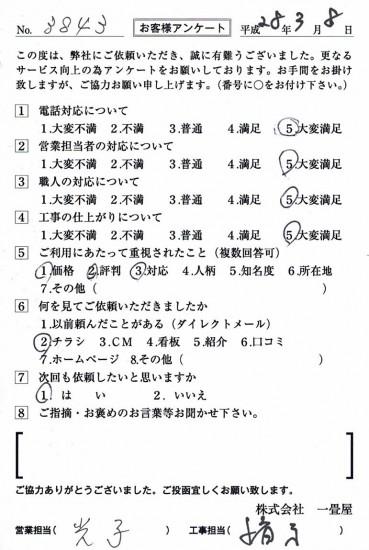 CCF_001005