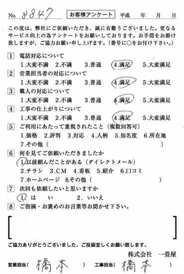 CCF_001006