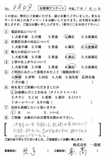 CCF_001007