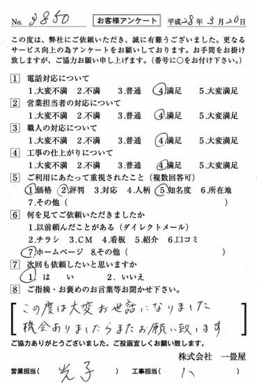 CCF_001008