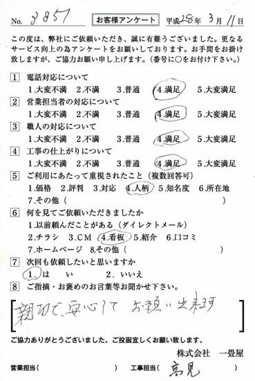 CCF_001009