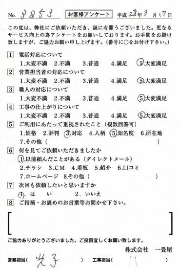 CCF_001010