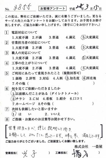 CCF_001011