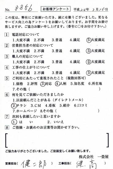 CCF_001012
