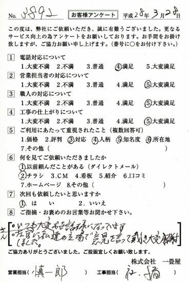 CCF_001014
