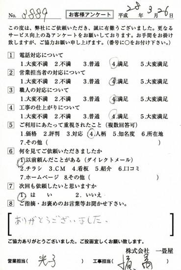 CCF_001015
