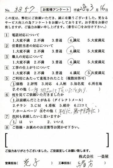 CCF_001016