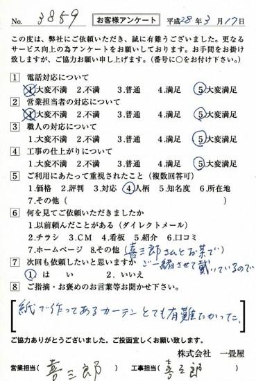 CCF_001017