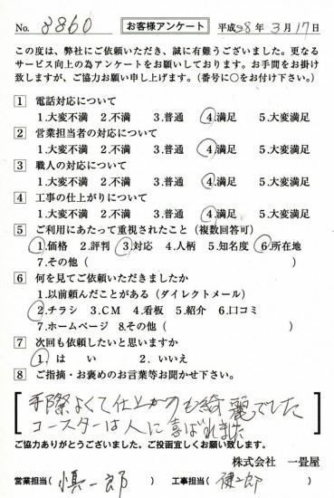 CCF_001018