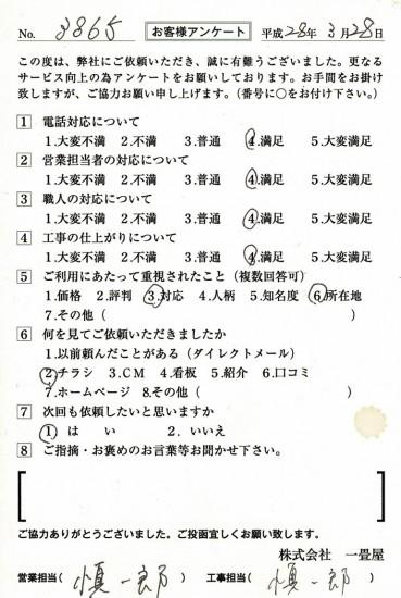 CCF_001019