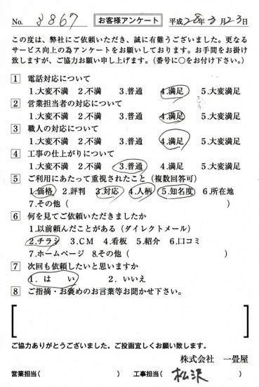 CCF_001020