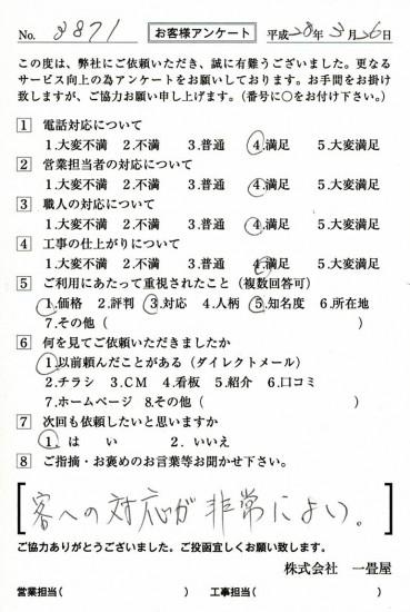 CCF_001021