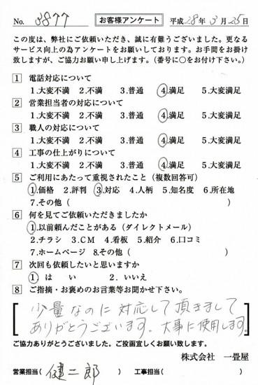CCF_001022