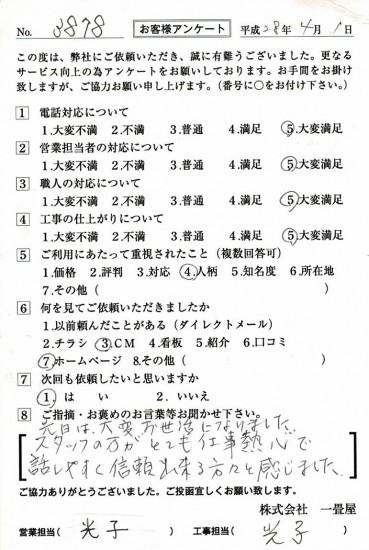 CCF_001023