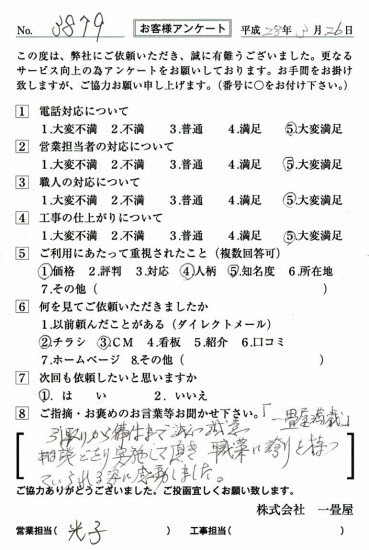 CCF_001024