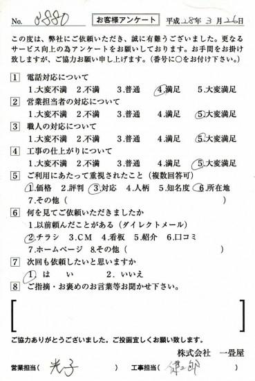 CCF_001025