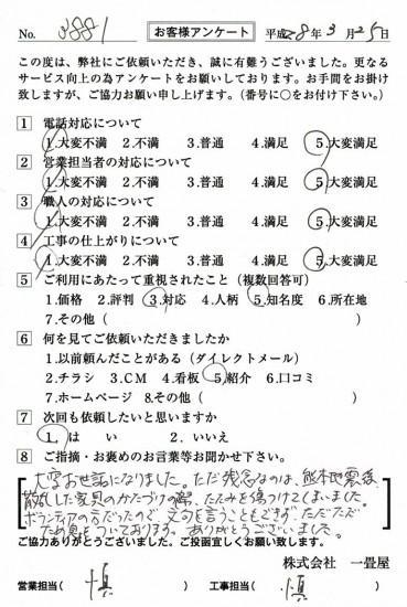 CCF_001026