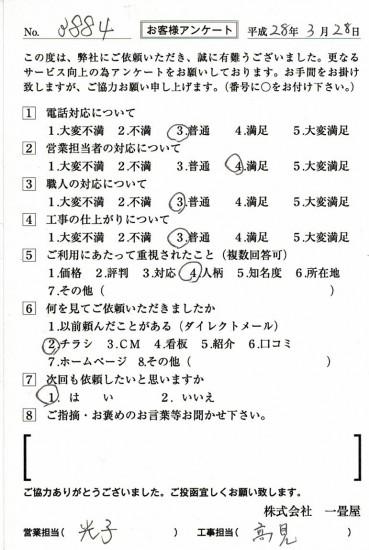 CCF_001027