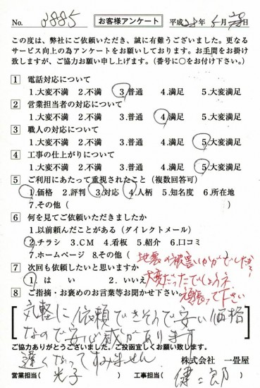 CCF_001028