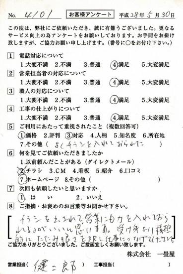 CCF_001091