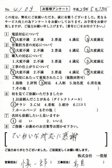 CCF_001092