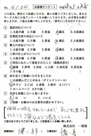 CCF_001093