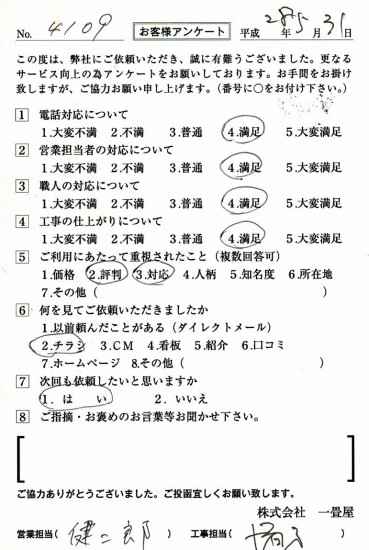 CCF_001094