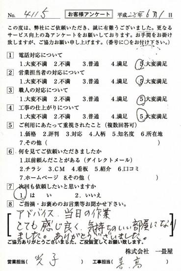 CCF_001095