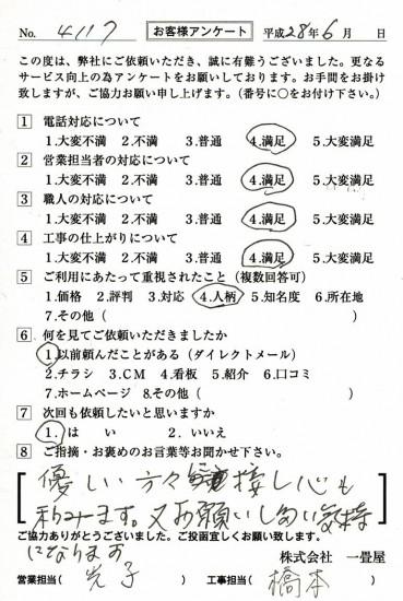 CCF_001096
