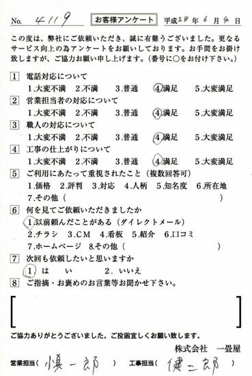 CCF_001098