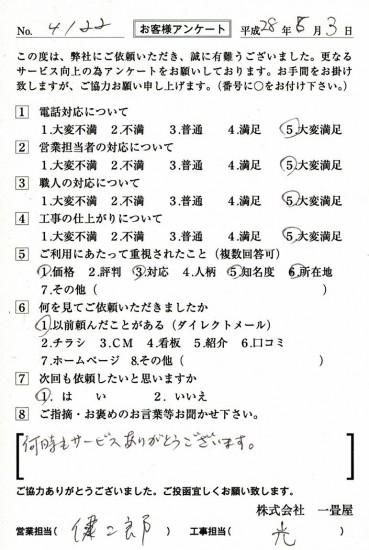 CCF_001099