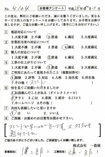 CCF_001100