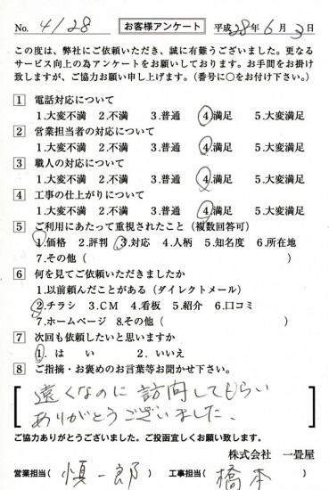 CCF_001102