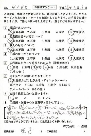CCF_001103