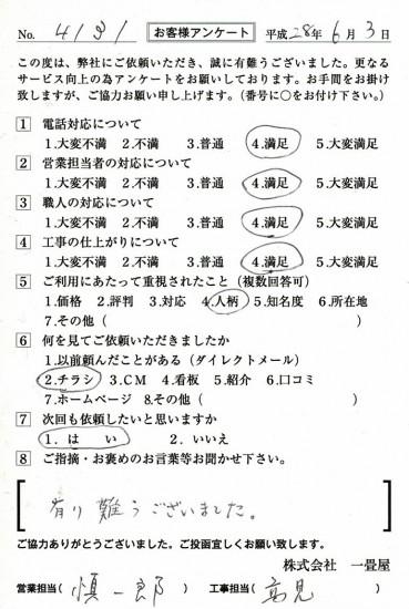CCF_001104