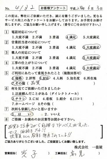 CCF_001105