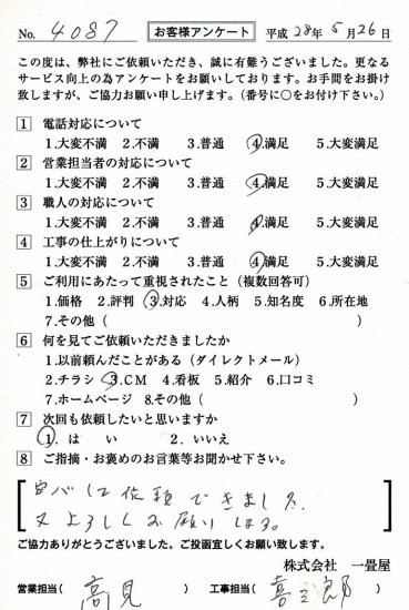 CCF_001154