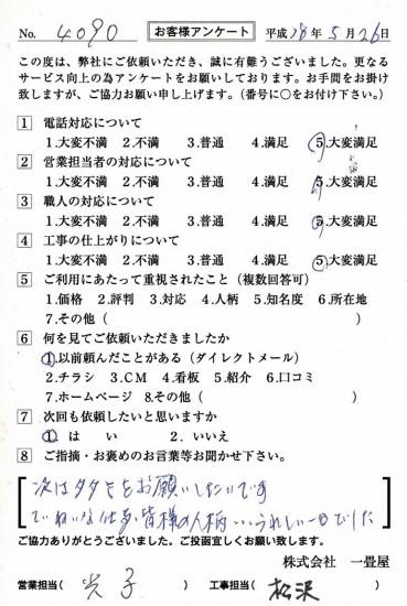 CCF_001155