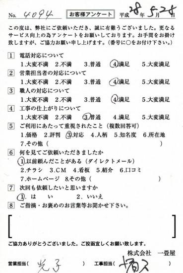 CCF_001156