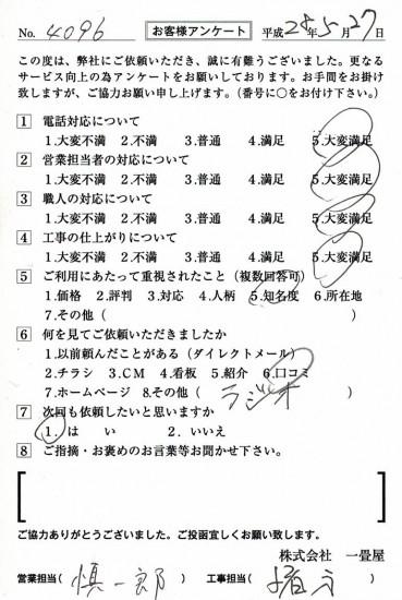 CCF_001157