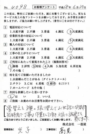 CCF_001159