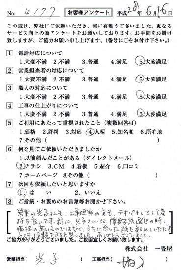 CCF_001160