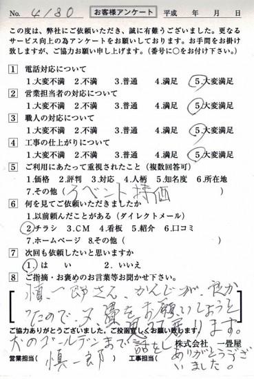 CCF_001161