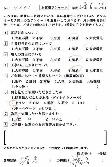 CCF_001162