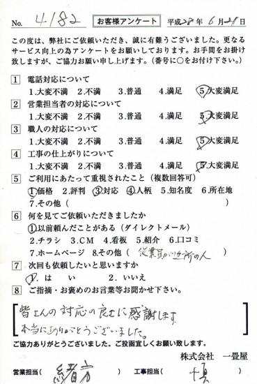 CCF_001163