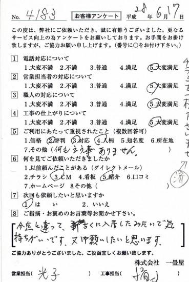 CCF_001164